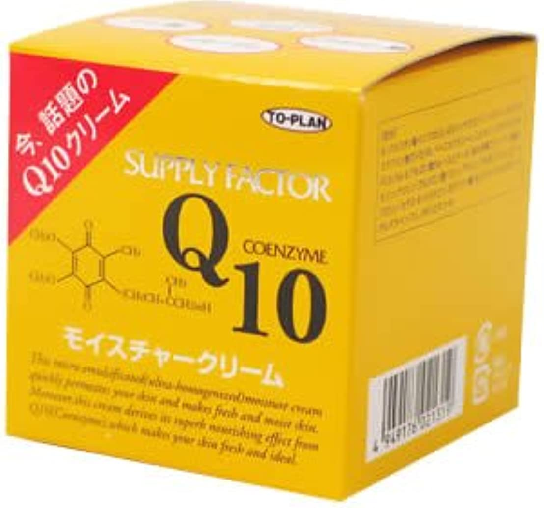 メンバー壮大行くTO-PLAN(トプラン) Q10モイスチャークリーム 110g