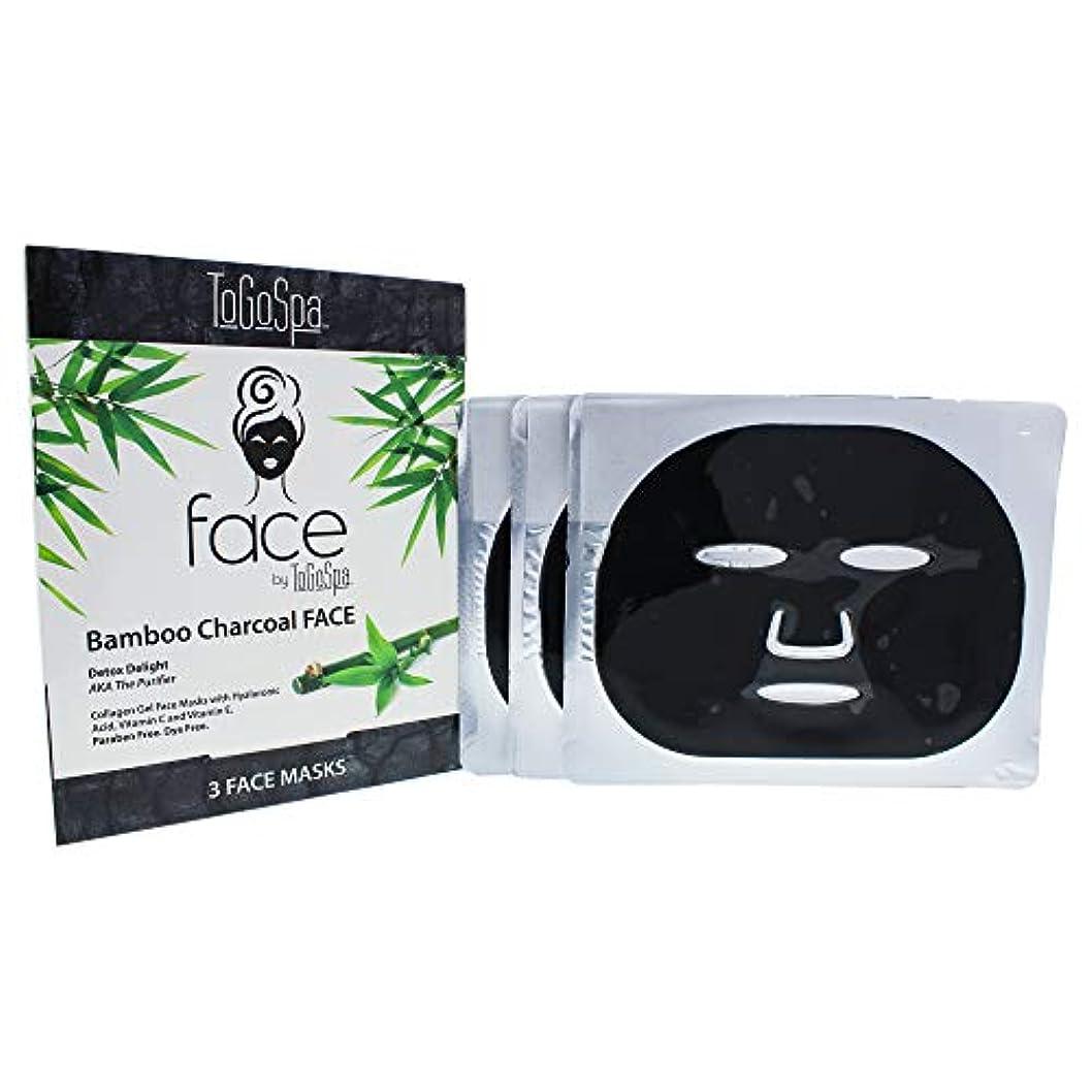 代表団落花生ライトニングBamboo Charcoal Face Collagen Gel Mask