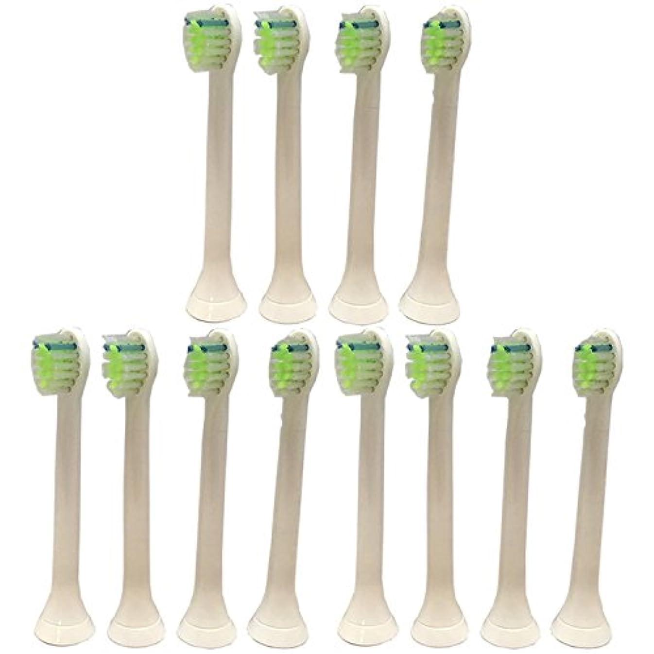 多様性ベーコンつばA&I(エーアンドアイ)フィリップス ソニッケアー ダイヤモンドクリーンミニブラシヘッド互換替えブラシ 12本入り プロリザルツ HX6074 sonicare 互換 歯ブラシ