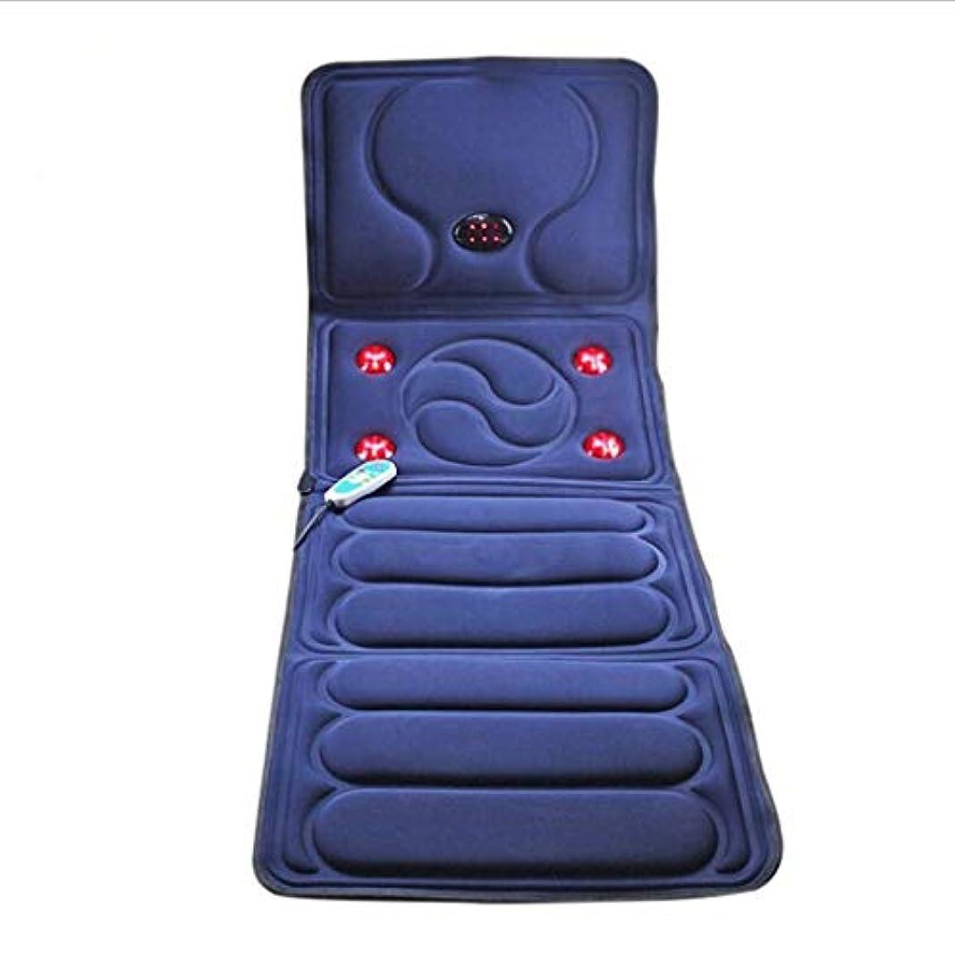 全身マットレス多機能温熱療法電気赤外線マッサージクッション折りたたみ式身体振動健康理学療法マッサージャー165 * 60 CM,ブルー