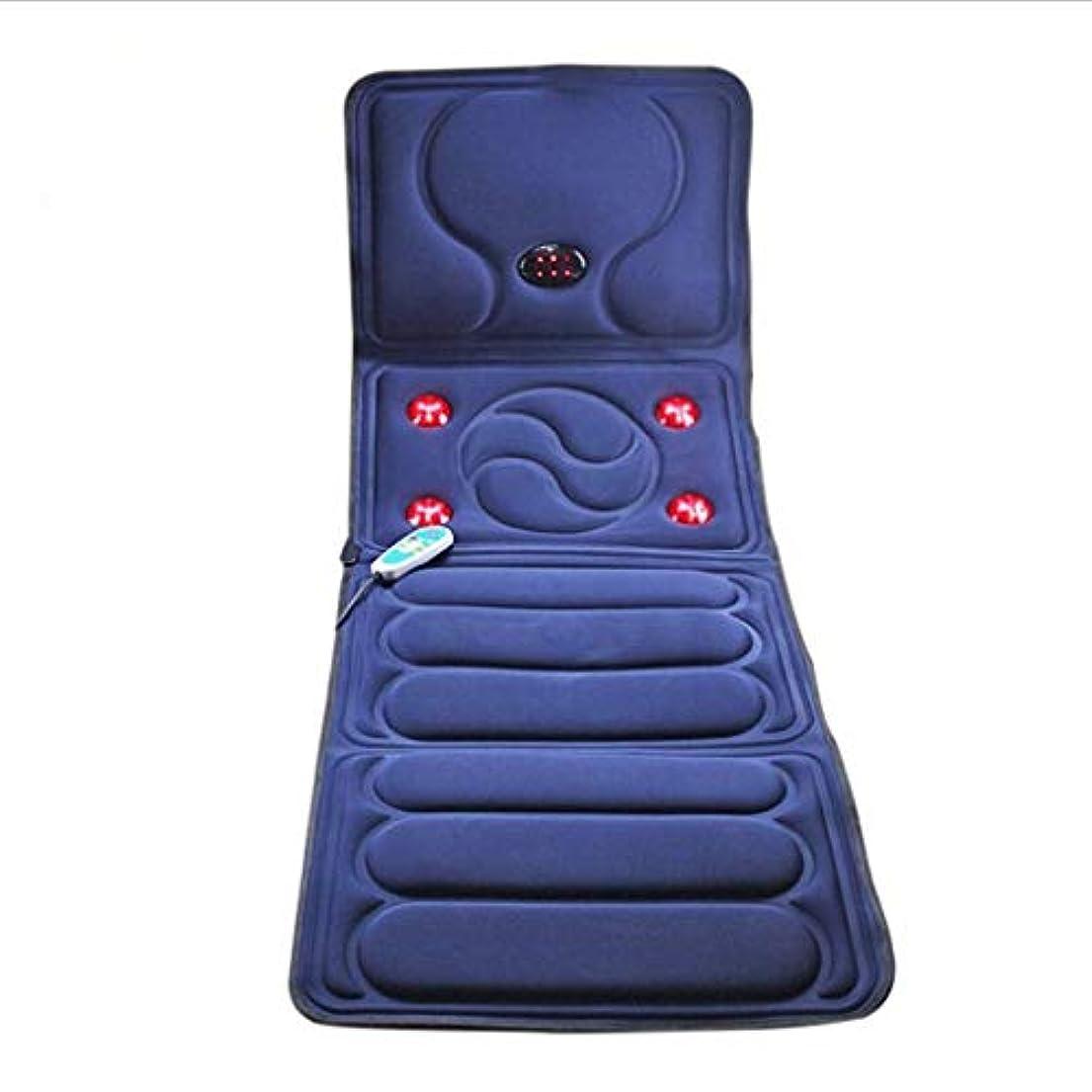 リボン損失パイプ全身マットレス多機能温熱療法電気赤外線マッサージクッション折りたたみ式身体振動健康理学療法マッサージャー165 * 60 CM,ブルー