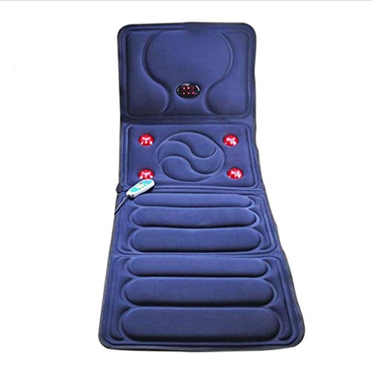 ワーム多年生期限切れ全身マットレス多機能温熱療法電気赤外線マッサージクッション折りたたみ式身体振動健康理学療法マッサージャー165 * 60 CM,ブルー