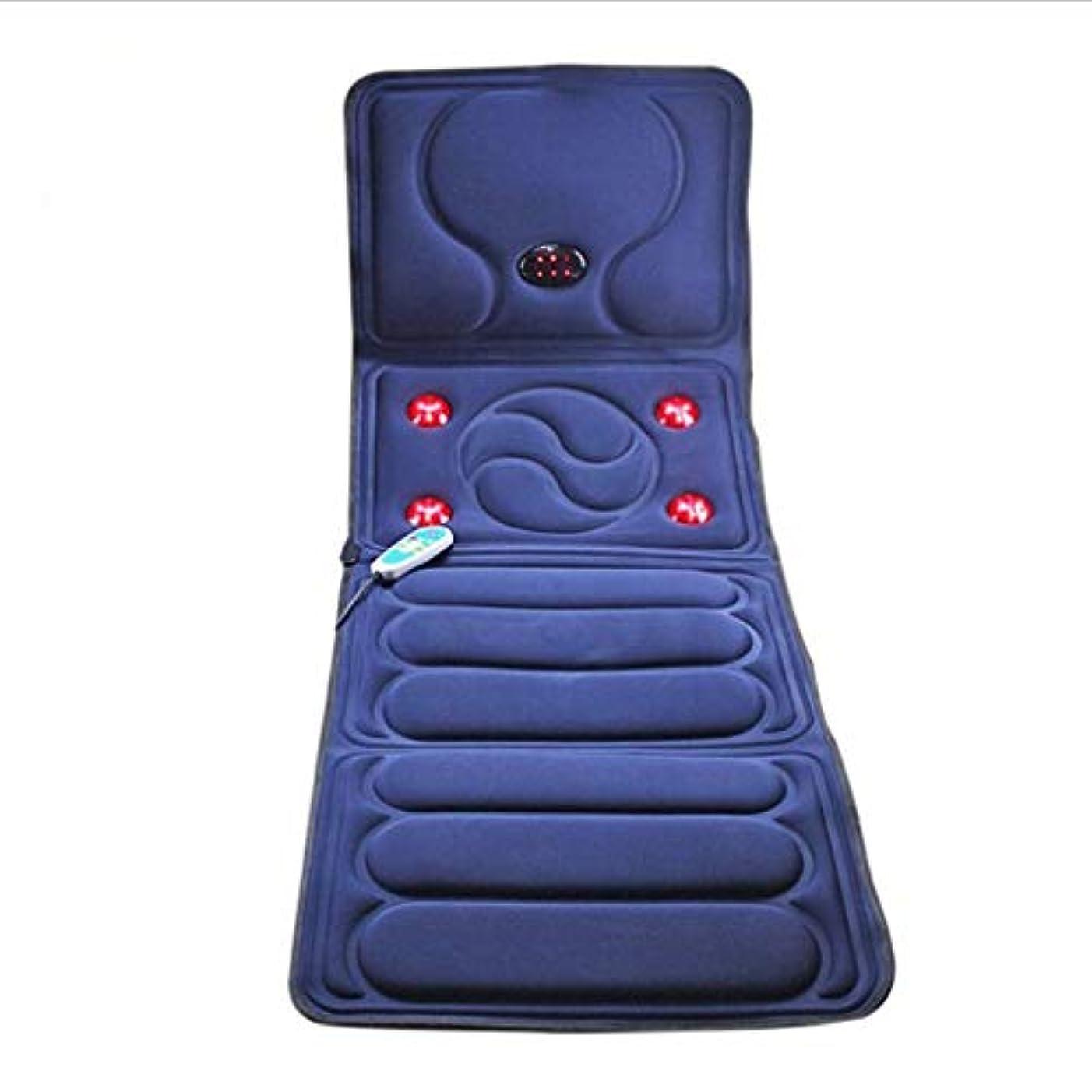 佐賀スーツケース奇跡的な全身マットレス多機能温熱療法電気赤外線マッサージクッション折りたたみ式身体振動健康理学療法マッサージャー165 * 60 CM,ブルー