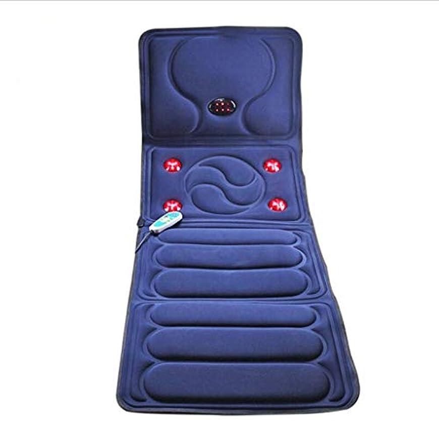 羽路面電車偉業全身マットレス多機能温熱療法電気赤外線マッサージクッション折りたたみ式身体振動健康理学療法マッサージャー165 * 60 CM,ブルー