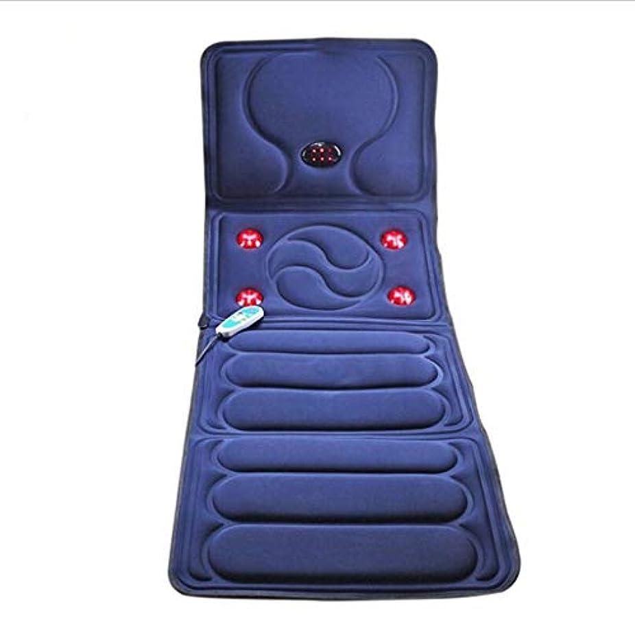 焼く観光に行くボリューム全身マットレス多機能温熱療法電気赤外線マッサージクッション折りたたみ式身体振動健康理学療法マッサージャー165 * 60 CM,ブルー