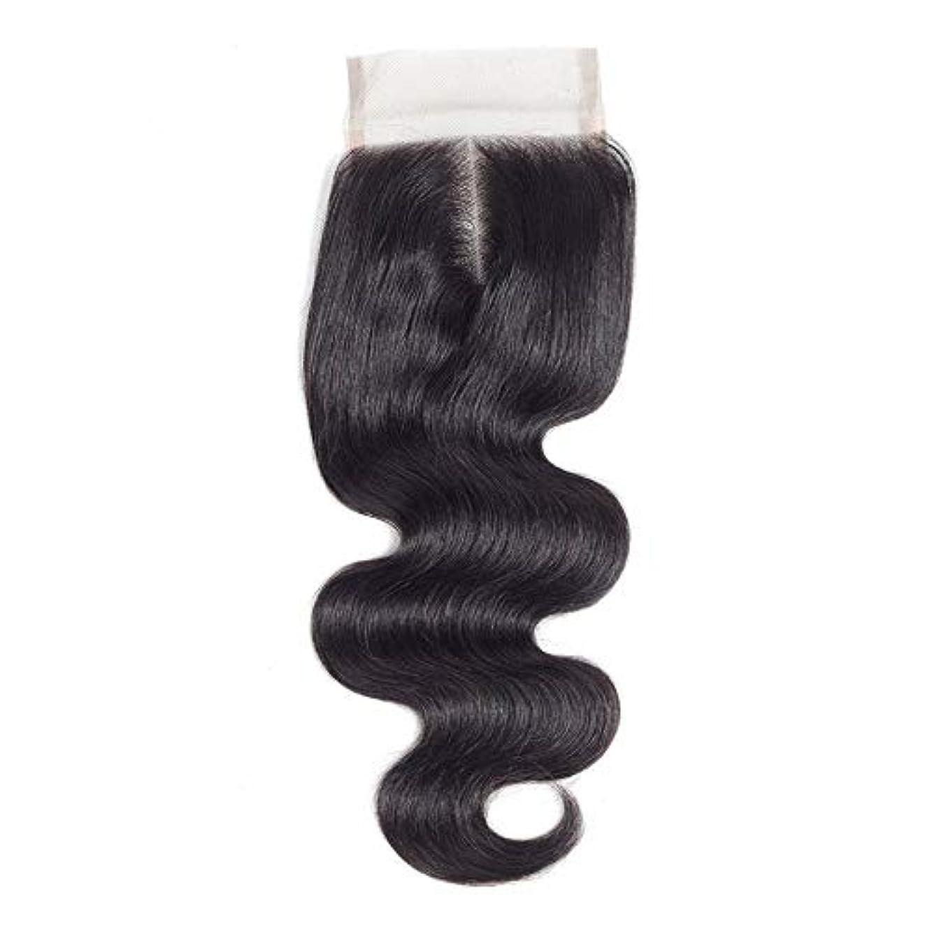 抹消あからさま必要とするWASAIO ブラジルのボディウェーブ女性の人間Veridicalヘアエクステンションクリップのシームレスな髪型4x4のレースフロンタル閉鎖センター別れ(8インチ?20インチ) (色 : 黒, サイズ : 8 inch)