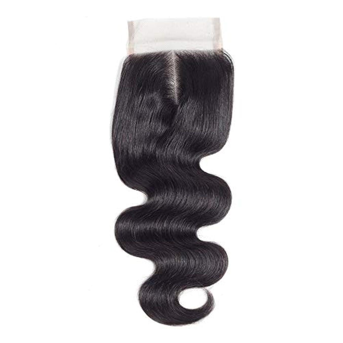 注目すべき学んだバングWASAIO ブラジルのボディウェーブ女性の人間Veridicalヘアエクステンションクリップのシームレスな髪型4x4のレースフロンタル閉鎖センター別れ(8インチ?20インチ) (色 : 黒, サイズ : 10 inch)