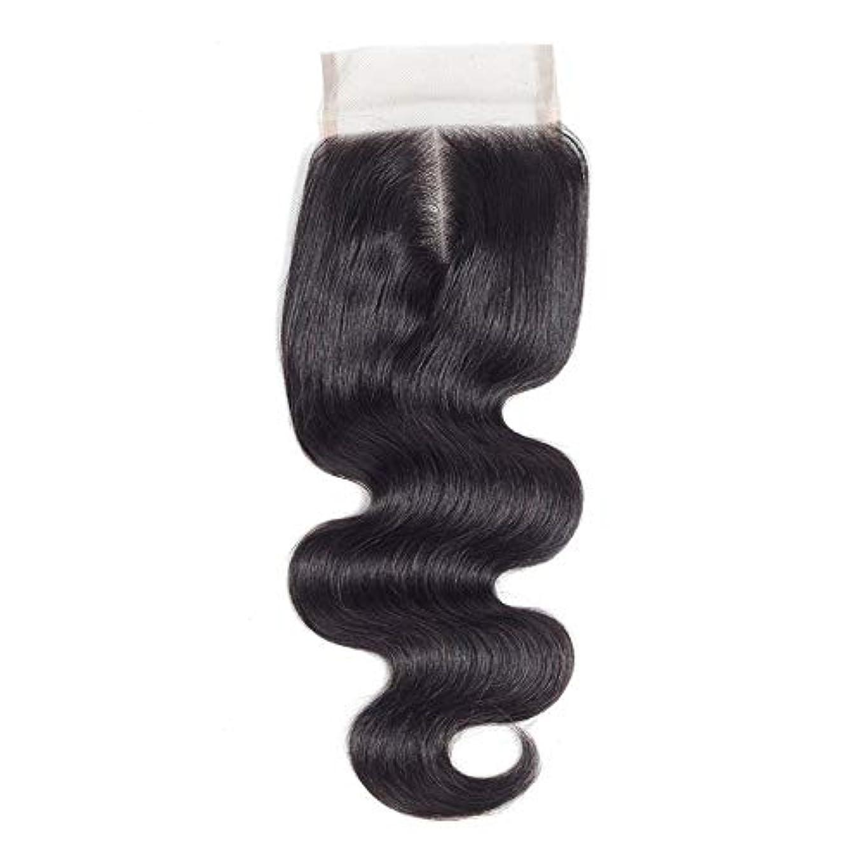ハプニング植物学者発揮するWASAIO ブラジルのボディウェーブ女性の人間Veridicalヘアエクステンションクリップのシームレスな髪型4x4のレースフロンタル閉鎖センター別れ(8インチ?20インチ) (色 : 黒, サイズ : 8 inch)