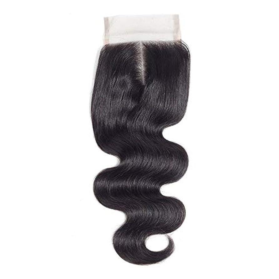微生物かんたんええWASAIO ブラジルのボディウェーブ女性の人間Veridicalヘアエクステンションクリップのシームレスな髪型4x4のレースフロンタル閉鎖センター別れ(8インチ?20インチ) (色 : 黒, サイズ : 10 inch)