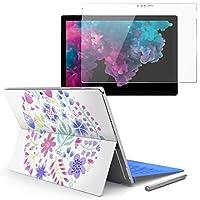 Surface pro6 pro2017 pro4 専用スキンシール ガラスフィルム セット 液晶保護 フィルム ステッカー アクセサリー 保護 フラワー 花 カラフル 010479