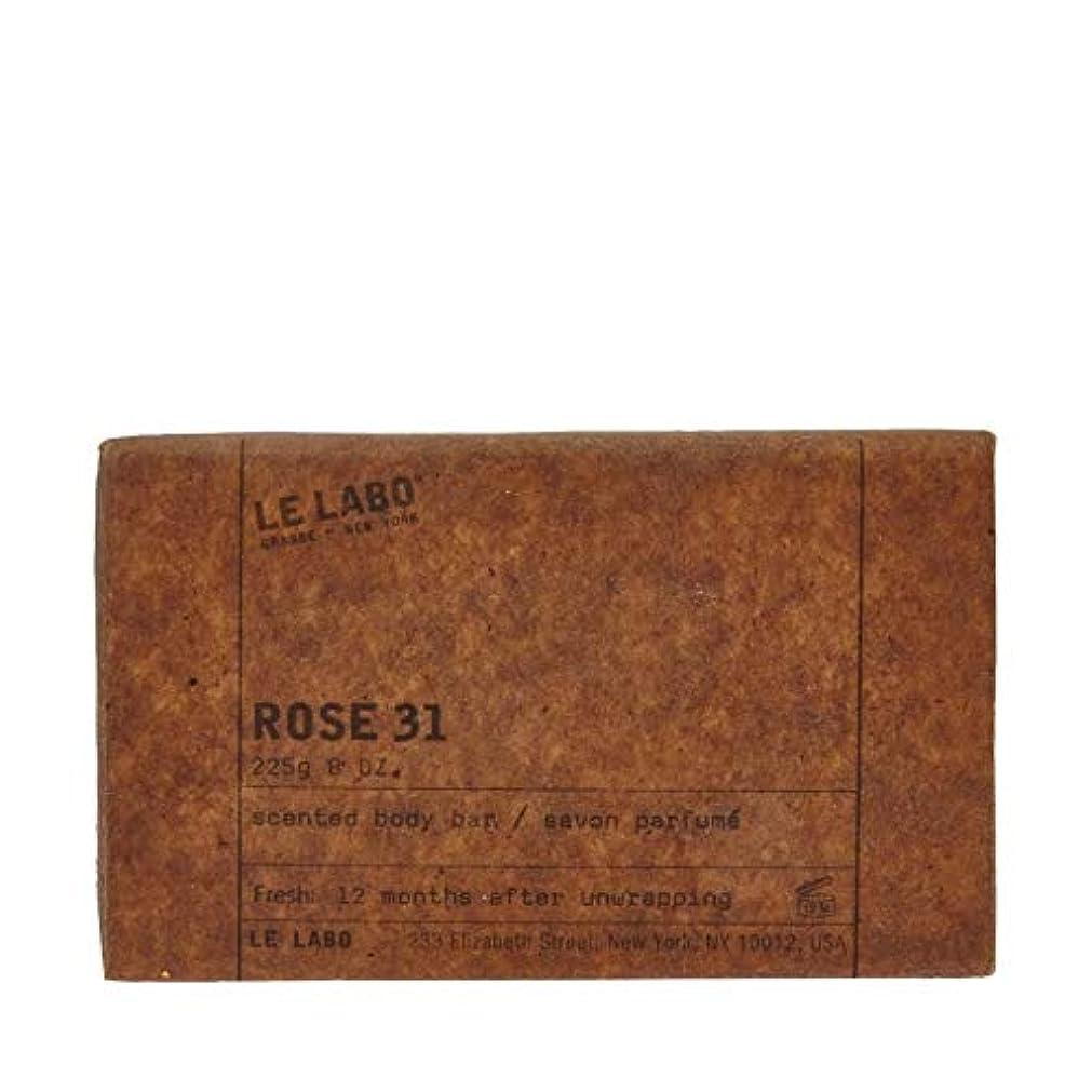 上に築きますオペレーター余分な[Le Labo ] ル?ラボルラボ31石鹸の225グラムをバラ - Le Labo Le Labo Rose 31 Soap 225g [並行輸入品]