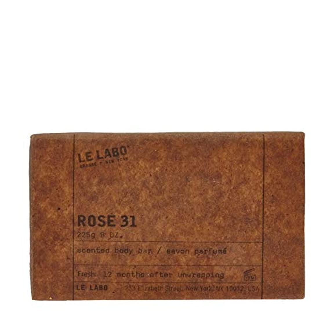 考慮小学生項目[Le Labo ] ル?ラボルラボ31石鹸の225グラムをバラ - Le Labo Le Labo Rose 31 Soap 225g [並行輸入品]