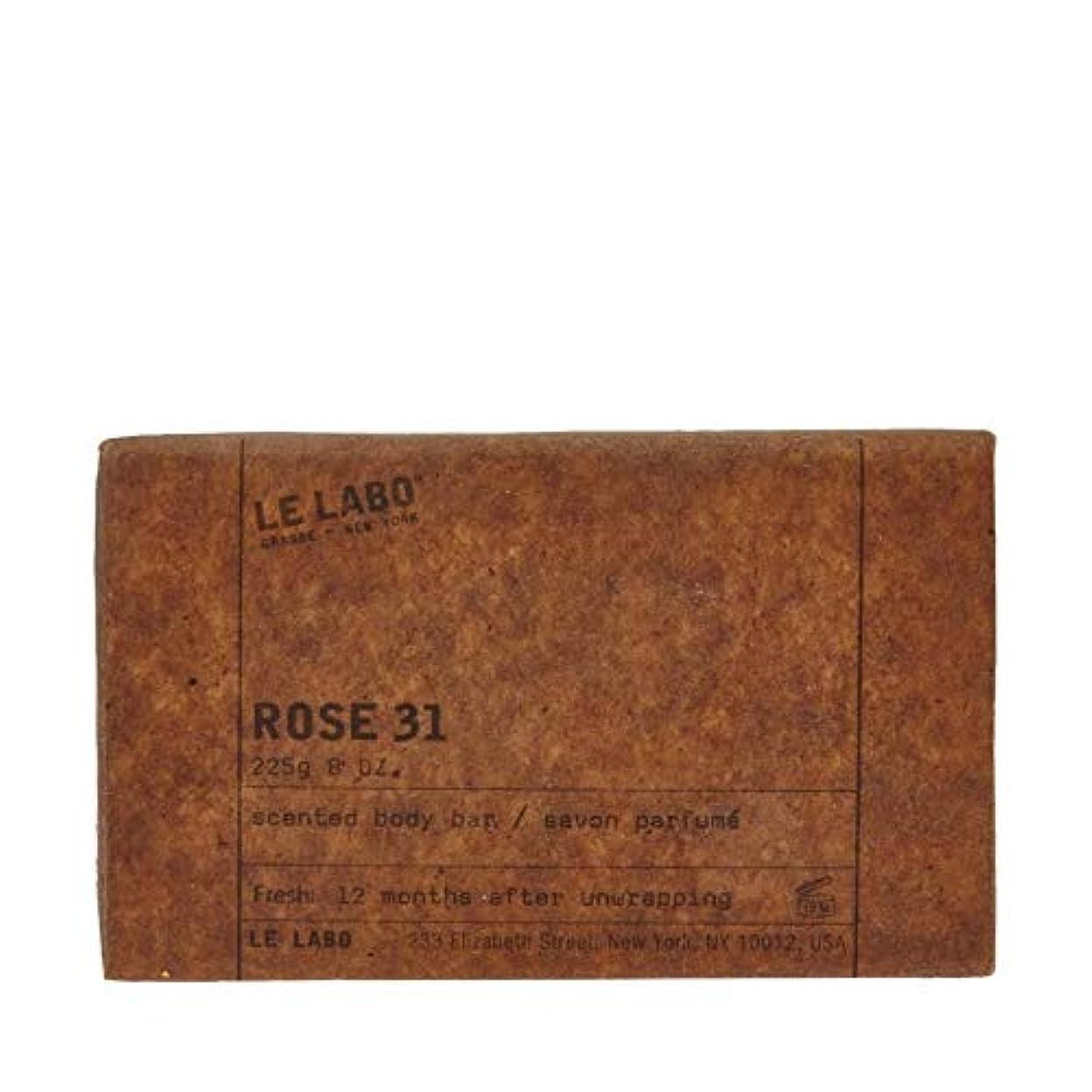 ホームたるみ合意[Le Labo ] ル?ラボルラボ31石鹸の225グラムをバラ - Le Labo Le Labo Rose 31 Soap 225g [並行輸入品]