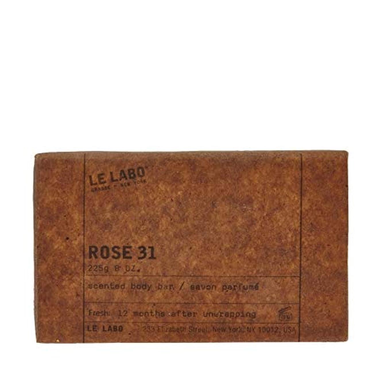 代わりのロック西部[Le Labo ] ル?ラボルラボ31石鹸の225グラムをバラ - Le Labo Le Labo Rose 31 Soap 225g [並行輸入品]