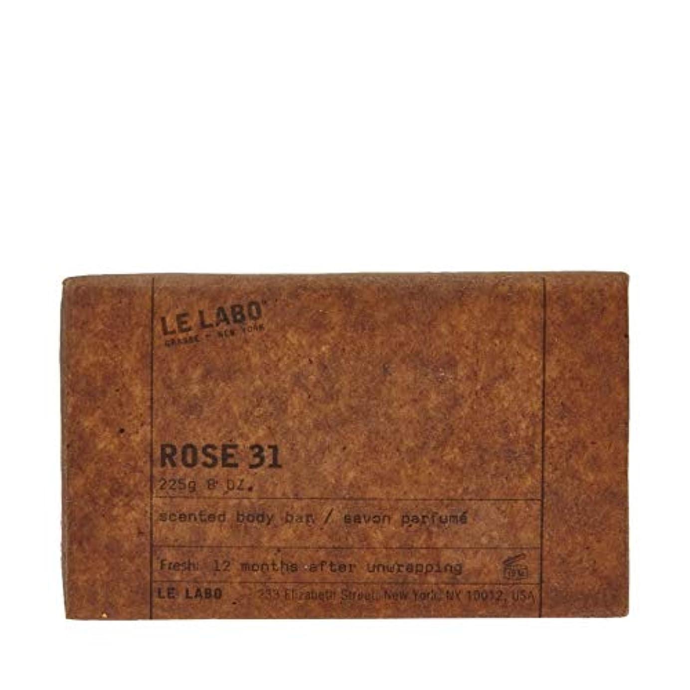 合法リングペイン[Le Labo ] ル?ラボルラボ31石鹸の225グラムをバラ - Le Labo Le Labo Rose 31 Soap 225g [並行輸入品]