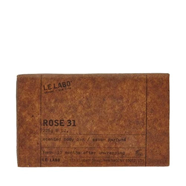 ビザ悲しいことにとても[Le Labo ] ル?ラボルラボ31石鹸の225グラムをバラ - Le Labo Le Labo Rose 31 Soap 225g [並行輸入品]