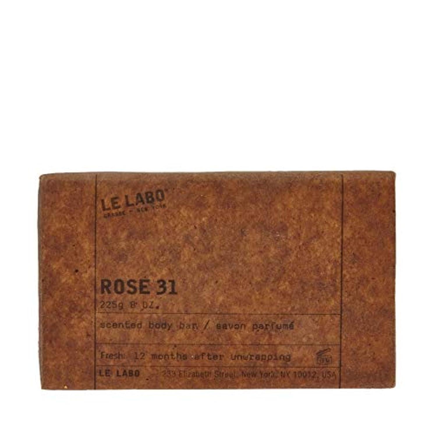 ダイヤモンドベーコン犬[Le Labo ] ル?ラボルラボ31石鹸の225グラムをバラ - Le Labo Le Labo Rose 31 Soap 225g [並行輸入品]