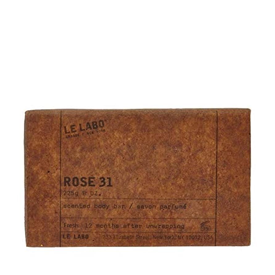 リブ妥協船尾[Le Labo ] ル?ラボルラボ31石鹸の225グラムをバラ - Le Labo Le Labo Rose 31 Soap 225g [並行輸入品]
