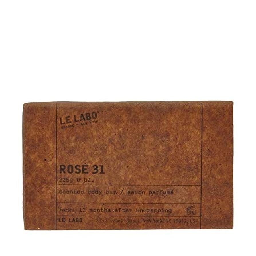 論争的価格矢印[Le Labo ] ル?ラボルラボ31石鹸の225グラムをバラ - Le Labo Le Labo Rose 31 Soap 225g [並行輸入品]