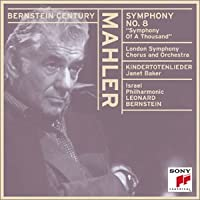 Symphony 8/Kindertotenlieder