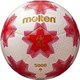 モルテン(Molten) サッカーボール5号球 天皇杯試合球 ホワイト×ピンク F5E5000