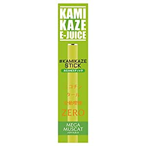 #KAMIKAZE STICK(メガマスカット) 使い捨て電子タバコ VAPE Ploom techタバコカプセル装着可能