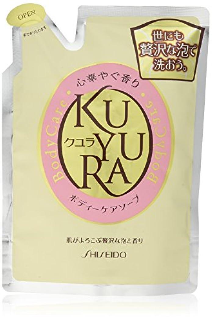 飲食店ジャンプ項目クユラ ボディケアソープ 心華やぐ香り つめかえ用400ml