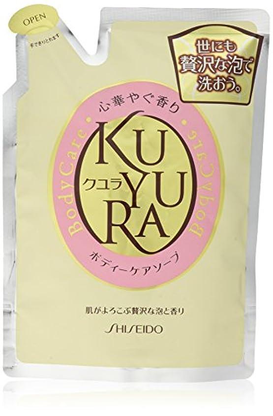吸収剤同化以降クユラ ボディケアソープ 心華やぐ香り つめかえ用400ml