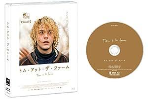 トム・アット・ザ・ファーム [Blu-ray]