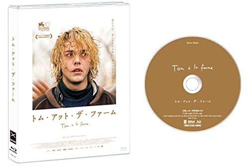 トム・アット・ザ・ファーム [Blu-ray]の詳細を見る