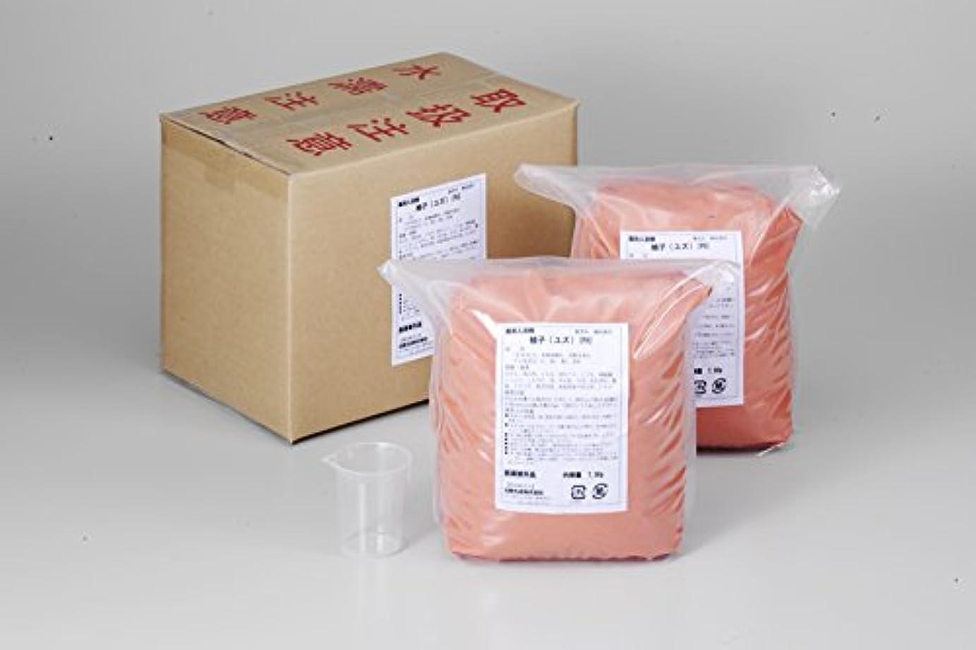 動機時間くるくる業務用入浴剤「ユズ」15kg(7.5kg×2)