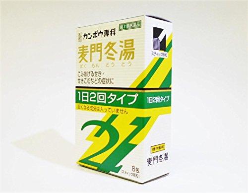 (医薬品画像)「クラシエ」漢方麦門冬湯エキス顆粒SII