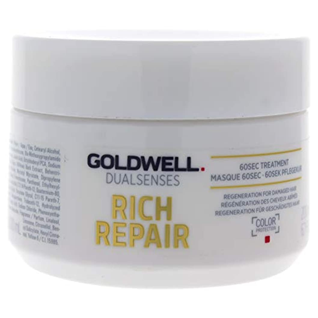 解決水分絶滅したDualsenses Rich Repair 60 Sec Treatment