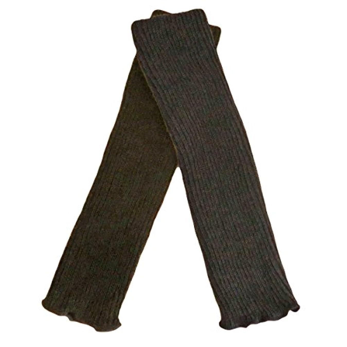 ドリンク麺方言シルクウール二重編みレッグウォーマー 内絹外毛の二重縫製があたたかい厚手レッグウォーマー (ブラウン)