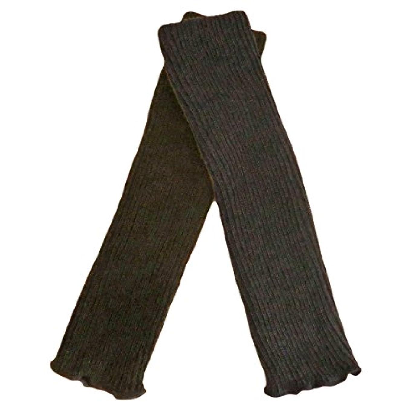 天気接地米ドルシルクウール二重編みレッグウォーマー 内絹外毛の二重縫製があたたかい厚手レッグウォーマー (ブラウン)