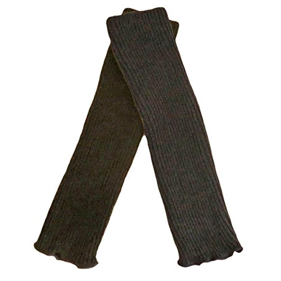 憧れトムオードリース捕虜シルクウール二重編みレッグウォーマー 内絹外毛の二重縫製があたたかい厚手レッグウォーマー (ブラウン)