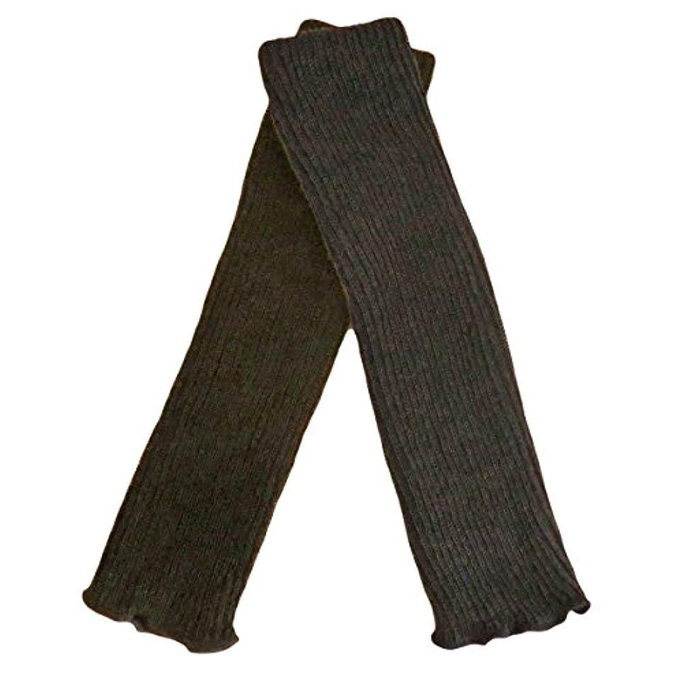 うめき展示会シリーズシルクウール二重編みレッグウォーマー 内絹外毛の二重縫製があたたかい厚手レッグウォーマー (ブラウン)