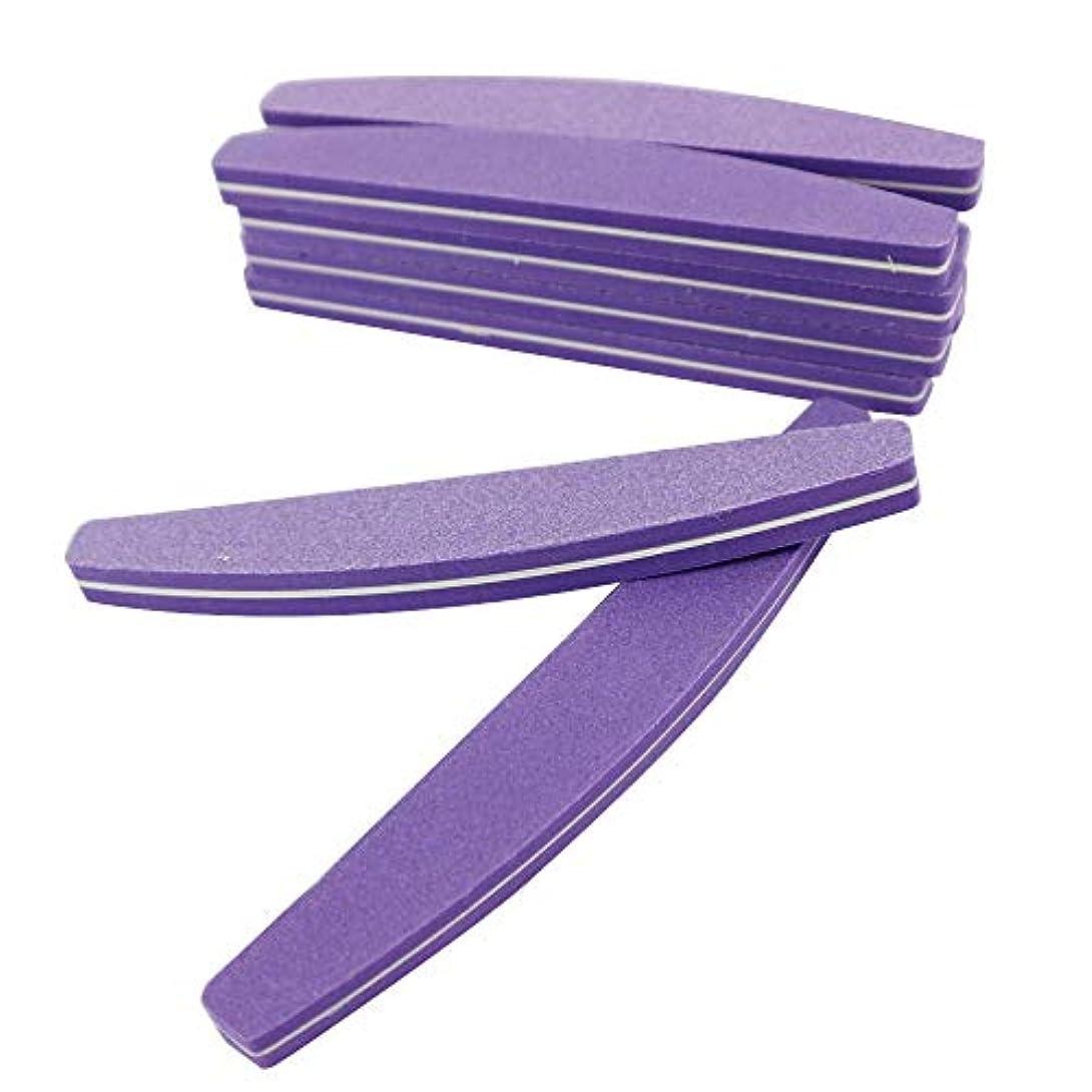 (値下げ)ネイル用 2WAYシャイナー 10本セット おうちで爪磨き 選べる2タイプ (形状:半月型)