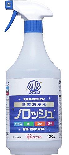 アイリスオーヤマ『除菌洗浄水ノロッシュ』