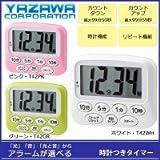 YAZAWA(ヤザワコーポレーション) 光るデジタルタイマー時計付き グリーン・T42GR