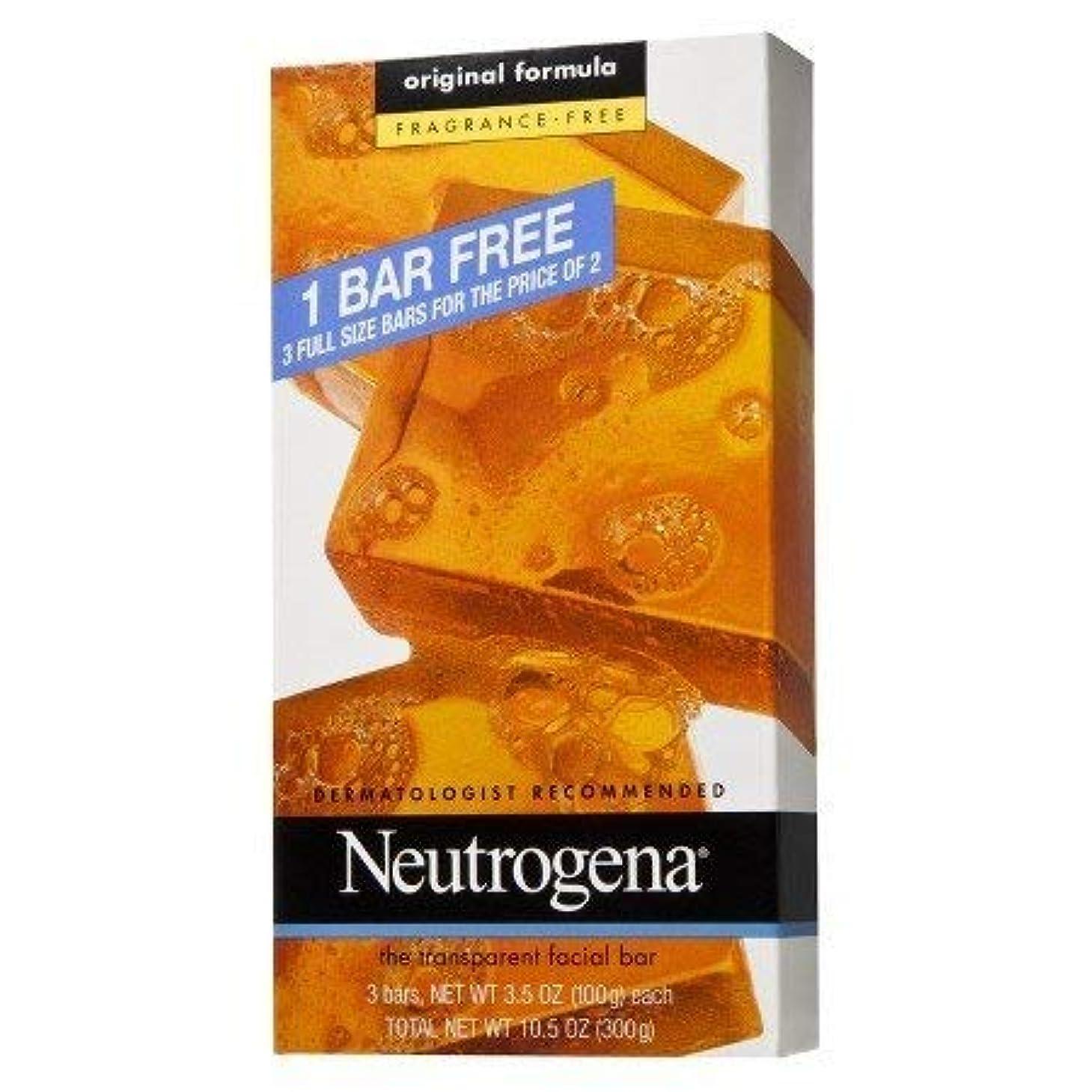 大破大砲障害Neutrogena Facial Cleansing Bar ニュートロジーナ洗顔用石鹸フレグランスフリー 100gx3個 [並行輸入品]