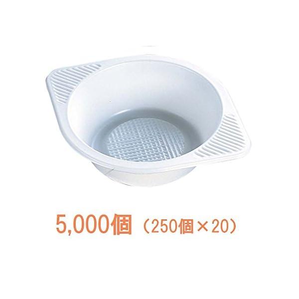 日本デキシー 業務用試食皿(ナゲットソーサー)...の紹介画像2