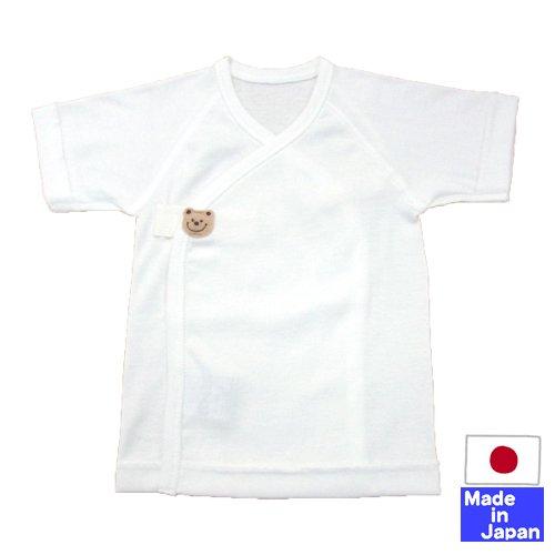 ★日本製★ワンタッチフライス短肌着(サイズ40-50cm/50-60cm/60-70cm) 綿100% (40-50cm)