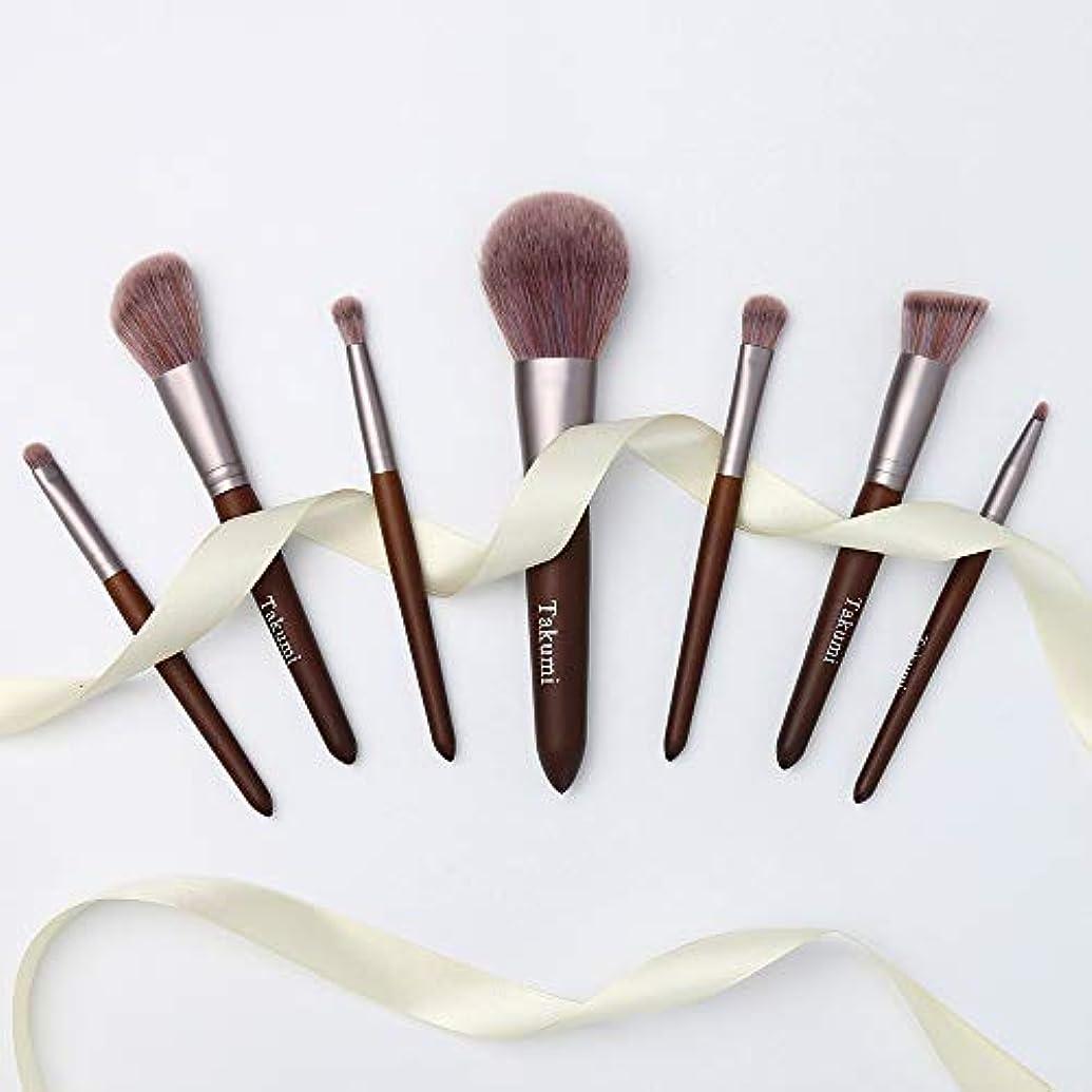 Akane 7本 Takumi 魅力的 コーヒー 高級 高品質 綺麗 多機能 おしゃれ アイメイク 柔らかい たっぷり チーク ファンデーション アイシャドウ 上等な使用感 激安 日常 仕事 Makeup Brush メイクアップブラシ