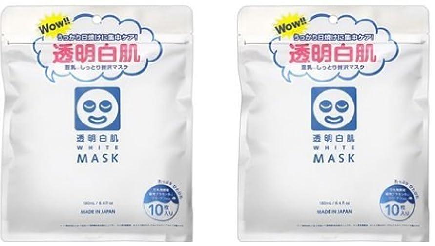 タクト彼ら分析的2個セット 透明白肌 ホワイトマスクN 10枚入 豆乳しっとり贅沢 日本産フェイスマスク×2