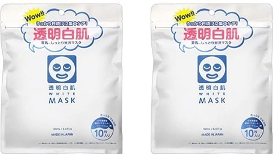 カウント違法たっぷり2個セット 透明白肌 ホワイトマスクN 10枚入 豆乳しっとり贅沢 日本産フェイスマスク×2