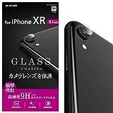 エレコム iPhone XR ガラスフィルム カメラレンズ保護 【高硬度9Hのガラスコーティングを採用】 PM-A18CFLLNGLP