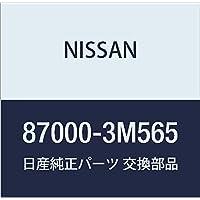 NISSAN(ニッサン) 日産純正部品 シート クツシヨン 87000-3M565