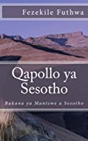 Qapollo Ya Sesotho: Buka Ya Mantswe a Sesotho