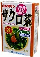 山本漢方製薬 ざくろ茶 12gX16H ×8セット